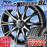 WEDS ライツレー BL 14 X 4.5 +45 4穴 100ブリヂストン ブリザック VRX 155/65R14