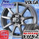 楽天タイヤスクエアミツヤブリヂストン ブリザック VRX2 新商品 175/65R15WEDS VOLGA 在庫限定 ホイール 4本セット 15インチ 15 X 5.5 +42 4穴 100
