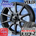 ブリヂストン ブリザック VRX2 新商品 185/60R15WEDS VEILER 在庫限定 15 X 6 +43 5穴 100