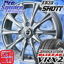 ブリヂストン ブリザック VRX2 新商品 175/65R14WEDS ジョーカーショット 在庫限定 14 X 5.5 +38 4穴 100