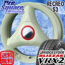 ブリヂストン ブリザック VRX2 新商品 165/55R1...