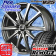 MANARAY EuroSpeed V25 17 X 7 +48 5穴 114.3ブリヂストン REVO GZ 2016年製 225/55R17