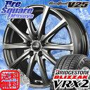 ブリヂストン ブリザック VRX2 スタッドレスタイヤ 205/55R17MANARAY EuroSpeed ユーロスピード V25 ホイー...