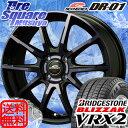 ブリヂストン ブリザック VRX2 新商品 185/55R16MANARAY SCHNEDER DR-01 16 X 6 +43 4穴 100