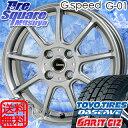 HotStuff 軽量!G.speed G-01 14 X 4.5 +45 4穴 100TOYO オブザーブGARIT GIZ 165/55R14