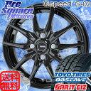HotStuff 軽量!G.speed G-02 14 X 4.5 +45 4穴 100TOYO オブザーブGARIT GIZ 165/55R14