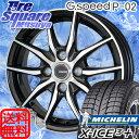 ミシュラン X-ICE XI3プラス 新商品 195/65R...