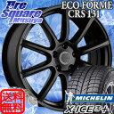 ミシュラン X-ICE XI3プラス 新商品 235/45R...
