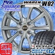 HotStuff ヴァーレンW02 14 X 4.5 +45 4穴 100DUNLOP WINTER MAXX 02 165/55R14