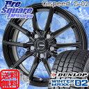 DUNLOP ダンロップ WINTER MAXX 02 ウィンターマックス WM02 195/45R17HotStuff 軽量設計!G.speed G-02 ブラック ホイール 4本セット 17インチ 17 X 7 +55 5穴 114.3