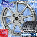 HotStuff 軽量!G.speed G-01 14 X 4.5 +45 4穴 100DUNLOP WINTER MAXX 02 165/55R14