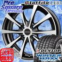 DUNLOP WINTER MAXX 01 165/65R15HotStuff Laffite LE-03 15 X 4.5 +45 4穴 100