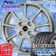 HotStuff 軽量!G.speed G-01 14 X 4.5 +45 4穴 100DUNLOP WINTER MAXX 01 165/55R14