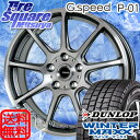 DUNLOP WINTER MAXX 01 215/45R17HotStuff G.speed P-01 17 X 7 +50 5穴 100
