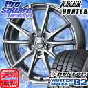 DUNLOP WINTER MAXX 02 215/50R17WEDS ジョーカーハンター 17 X 7 +53 5穴 114.3