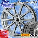 ピレリ ICE ASIMMETRICO 185/65R15H...