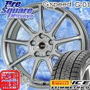 ピレリ ICE ASIMMETRICO 215/50R17HotStuff 軽量!G.speed G-01 17 X 7 +48 5穴 11...