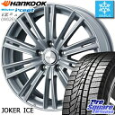 HANKOOK WINTER ICEPT W626 2018╟п└╜┬д╔╩ е╣е┐е├е╔еье╣ е╣е┐е├е╔еье╣е┐едеф 215/60R16 WEDS е╕ечб╝елб╝еведе╣ е█едб╝еые╗е├е╚ 4╦▄ 16едеєе┴ 16 X 6.5 +48 5╖ъ 114.3