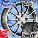 YOKOHAMA ice GUARD6 ig60 新商品 185/65R15ブリヂストン エコフォル...