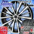 HotStuff パサージュ DUO 19 X 8 +48 5穴 114.3YOKOHAMA ice GUARD5 IG50プラス 235/40R19