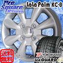 YOKOHAMA еше│е╧е▐ ice GUARD6 еведе╣емб╝е╔ ig60 165/60R14HotStuff lala Palm ещеще╤б╝ер KC-8 е█едб╝еы 4╦▄е╗е├е╚ 14едеєе┴ 14 X 4.5 +43 4╖ъ 100