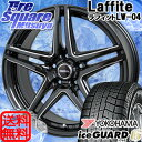 YOKOHAMA ice GUARD6 ig60 新商品 225/45R18HotStuff Laffite LW-04 18 X 7 +5...
