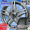 YOKOHAMA ice GUARD6 ig60 新商品 195/55R15HotStuff WAREN W04 15 X 5.5 +43 ...
