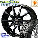 グッドイヤー EAGLE イーグル LS EXE サマータイヤ 225/45R18 MANARAY SCHNEDER シュナイダー DR-01 ホイールセット 4本 18インチ 18 X 7 +48 5穴 114.3