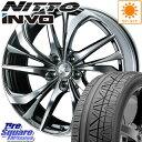NITTO ニットー INVO インボ サマータイヤ 245/40R20 WEDS ウェッズ Leonis レオニス TE ホイールセット ...