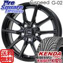 汽機車用品 - KENDA ケンダ KAISER KR20 サマータイヤ 205/50R16 HotStuff 軽量設計!G.speed G-02 ブラック ホイールセット 4本 16インチ 16 X 6.5 +53 5穴 114.3