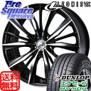 Car, Motorcycle Supplies - DUNLOP エナセーブ RV504 215/55R18WEDS Leonis_VX 18 X 8 +42 5穴 114.3
