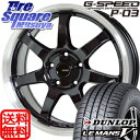 DUNLOP ダンロップ LEMANS5 ルマンV LM705 サマータイヤ 215/55R17 HotStuff 軽量設計!G.speed...