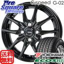 YOKOHAMA ECOS ES31 165/55R14HotStuff 軽量!G.speed G-02 14 X 4.5 +45 4穴 100