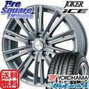 YOKOHAMA еше│е╧е▐ е╓еыб╝евб╝е╣ еиб╝е╣ AE50 Z е╡е▐б╝е┐едеф 205/60R16 WEDS е╕ечб╝елб╝еведе╣ е█едб╝еые╗е├е╚ 4╦▄ 16едеєе┴ 16 X 6.5 +48 5╖ъ 100