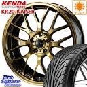 KENDA е▒еєе└ KAISER KR20 е╡е▐б╝е┐едеф 245/35R19 BLEST Eurosport Type805 е█едб╝еые╗е├е╚ 4╦▄ 19едеєе┴ 19 X 7.5 +50 5╖ъ 114.3