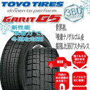 スタッドレスタイヤ!1本価格!TOYO GARIT G5 2015年製造品 195/60R16
