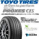 TOYOTIRES PROXES C1S 205/55R16サマータイヤ 4本セット タイヤのみ