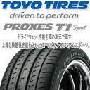 TOYOTIRES PROXES T1 Sport 205/55R16サマータイヤ 4本セット タイヤのみ