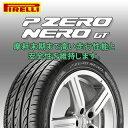 ピレリ P ZERO NERO GT 245/40R19サマータイヤ 4本セット タイヤのみ