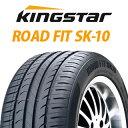 KingStar(Hankook) RoadFit_SK10 205/55R16サマータイヤ 4本セット タイヤのみ