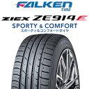 FALKEN ZIEX ZE914F 205/55R16サマータイヤ 4本セット タイヤのみ