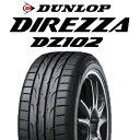 DUNLOP DIREZZA DZ102 205/55R16サマータイヤ 4本セット タイヤのみ