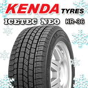 スタッドレスタイヤ!1本価格!KENDA ICETEC NEO KR36 2016年製 195/60R15