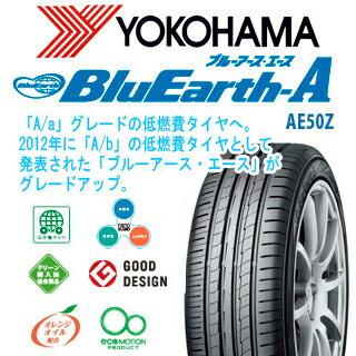 YOKOHAMA ブルーアース・エース AE50Z 215/60R17サマータイヤ 4本セット タイヤのみ 【送料無料】【愛知発 店頭取り付け対応】サマータイヤ4本セット単品【17インチ】