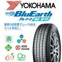 YOKOHAMA ブルーアース・AE-01F 205/55R16サマータイヤ 4本セット タイヤのみ