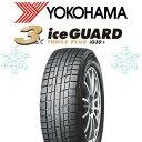 スタッドレスタイヤ!1本価格!YOKOHAMA ice GUARD3 IG30プラス 245/40R20