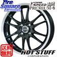 HotStuff Premium6_Light 14 X 4.5 +43 4穴 100ブリヂストン エコピア EX20C typeH 155/65R14