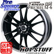 HotStuff Premium6_Light 17 X 7 +38 5穴 114.3TOYO GARIT G5 215/50R17