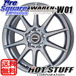 HotStuff ヴァーレンW01 15 X 6 +43 5穴 114.3DUNLOP エナセーブ Premium 205/65R15