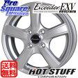 HotStuff エクシーダーEXV 14 X 4.5 +43 4穴 100ブリヂストン NEXTRY 数量限定特価 155/65R14